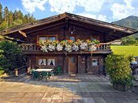 Exklusive Apartments-Ferienhäuser - Reither Almen, Ferienhaus Typ A - Haus Antonius in Reith im Alpbachtal - kleines Detailbild