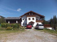 AdlerHof  Ferienwohnungen Leutasch  bei Seefeld-Tirol, Ferienwohnung 7 in Leutasch - kleines Detailbild