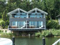 im-jaich Naturoase Gustow, Uferhaus in Gustow - kleines Detailbild