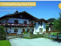 Ferienwohnung Haus Posch in Abtenau - kleines Detailbild