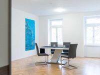 Edelweiss City Apartments SCHÖNBRUNN, Appartment in Wien - kleines Detailbild