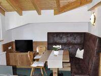 Active Apart Central, Wohnung 1 in Ried im Oberinntal - kleines Detailbild