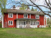 Ferienhaus in Kopparberg, Haus Nr. 63367 in Kopparberg - kleines Detailbild