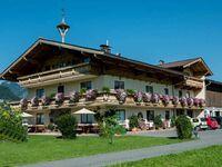 Landhaus Greiderer, Kaiserblick-Appartement in Kössen-Schwendt - kleines Detailbild
