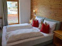 Ferienhaus Erlenhof, Appartement Niederlande in Alpbach - kleines Detailbild