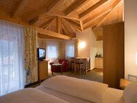 Alpenvital**** Tirol Appartments, Appartement Seeberg in Pertisau am Achensee - kleines Detailbild