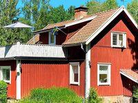 Ferienhaus in Årjäng, Haus Nr. 64862 in Årjäng - kleines Detailbild