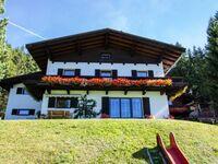 Haus Adi, Ferienwohnung klein in Jerzens im Pitztal - kleines Detailbild