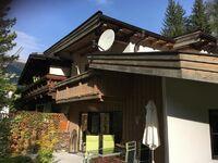 Appartement Alpenea in Längenfeld - kleines Detailbild