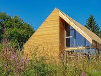 Ferienhaus Deluxe im Feriendorf Wasserkuppe, Ferienwohnung Deluxe mit Sauna und Außenwhirlpool - 1 in Gersfeld - kleines Detailbild