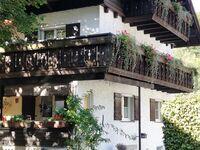 Ferien am Alpsee - Wohnung Sonnenschein in Immenstadt im Allgäu - kleines Detailbild