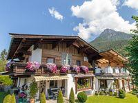 Ferienwohnungen Pillerseetal in St. Ulrich am Pillersee - kleines Detailbild