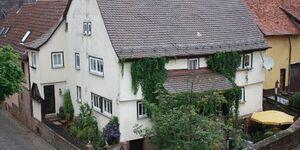 Ferienwohnung Inselfrei in Mönchberg - kleines Detailbild