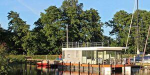 Hausboot Ueckermünde Typ FLOATING 44, Hausboot Undine - Haustier möglich in Ueckermünde - kleines Detailbild