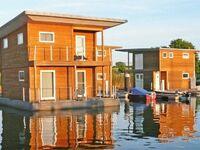 FLOATING HOUSES Comfort - Kröslin - max. 4 Pers., Haus 7 - Haustiere möglich in Kröslin bei Wolgast - kleines Detailbild
