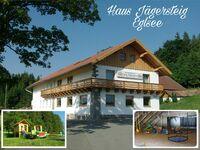 Ferienwohnungen Spachtholz in Waldmünchen - kleines Detailbild