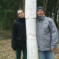 Vermieter: Stele am Kunstwanderweg