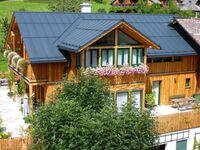 Haus Bergblick mit SPA und eigenem Badeplatz, Ferienwohnung 1 Sauna in Altaussee - kleines Detailbild