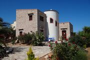 Vorderansicht - Eingang - Villa Despina