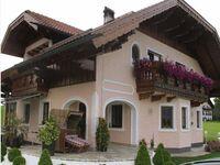Landhaus Widlroither, Ferienwohnung Schafberg in St. Lorenz am Mondsee - kleines Detailbild