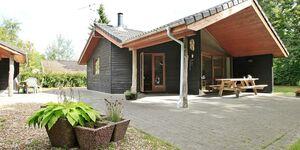 Ferienhaus in Ansager, Haus Nr. 37747 in Ansager - kleines Detailbild