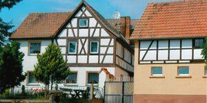 Gästehof Ilona, Fewo in Ruttersdorf-Lotschen - kleines Detailbild