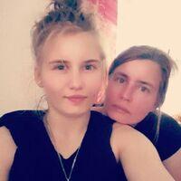 Vermieter: schönen Urlaub von Manuela und Lena