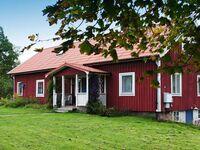 Ferienhaus in Agunnaryd, Haus Nr. 28726 in Agunnaryd - kleines Detailbild