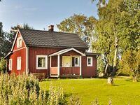 Ferienhaus No. 74437 in Säffle in Säffle - kleines Detailbild