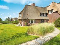 Nug Pot House in Kampen-Sylt - kleines Detailbild