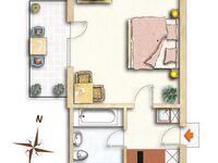 Tannzapfenland Titisee-Jostal, Mini Appartement 101-XS in Titisee-Neustadt - kleines Detailbild
