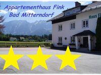 Appartementhaus Fink   NEU 2017 mit Whirlpool, Appartement Grimming in Bad Mitterndorf - kleines Detailbild