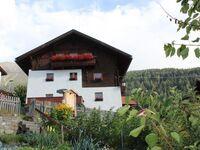 Haus Buchhammer Martina, Ferienwohnung in Fendels - kleines Detailbild