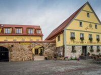 Brennerei-Hotel Sponsel, Superior-Suite in Kirchehrenbach - kleines Detailbild