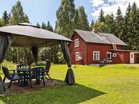 Ferienhaus in Årjäng, Haus Nr. 99787 in Årjäng - kleines Detailbild