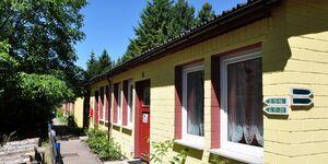Reinsberger Dorf, Studio Appartement in Plaue - kleines Detailbild