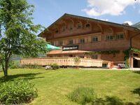 Hotel Wirtshaus zum Gämsle, St. Hubertus Suite 1 in Schoppernau - kleines Detailbild